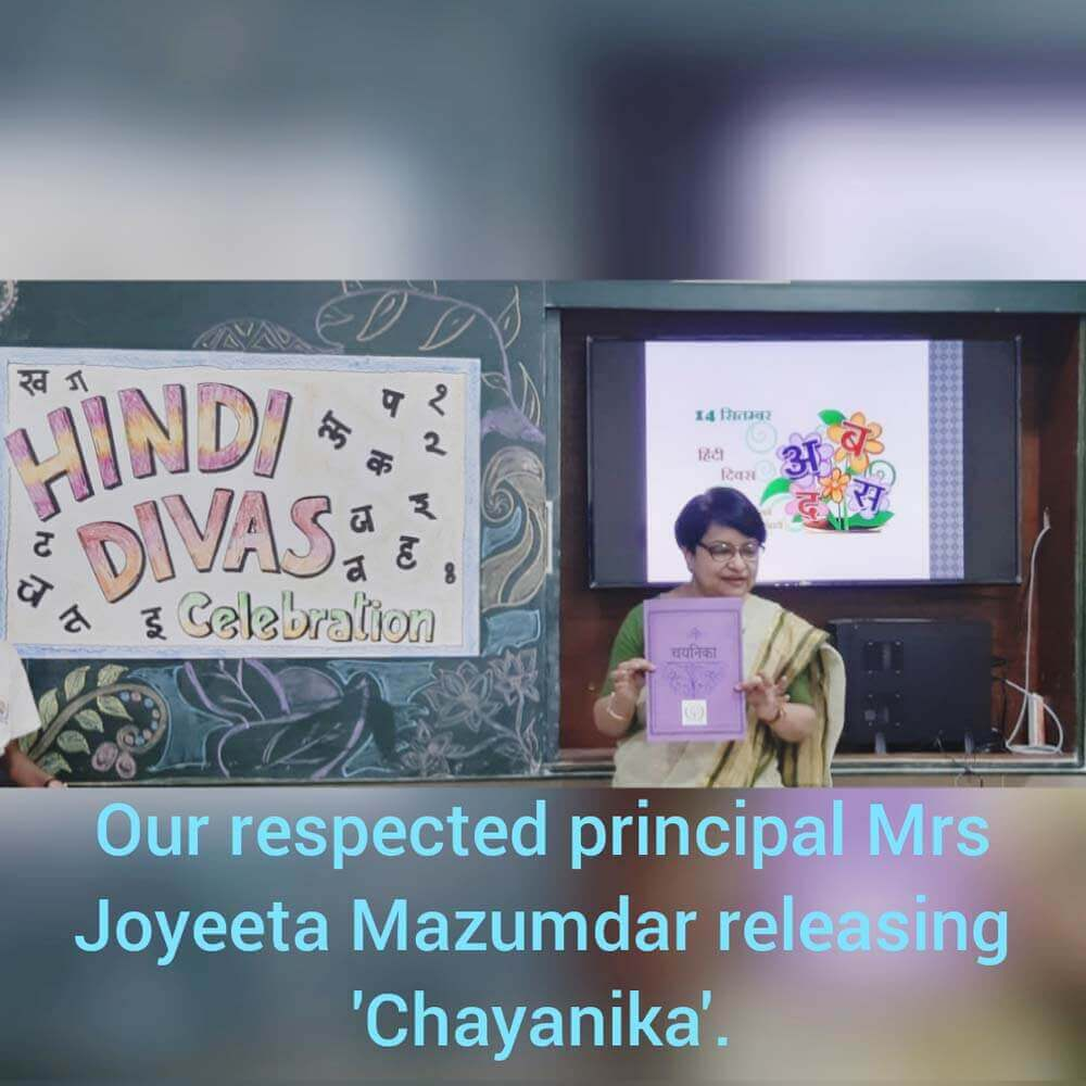 Hindi Diwas Celebration