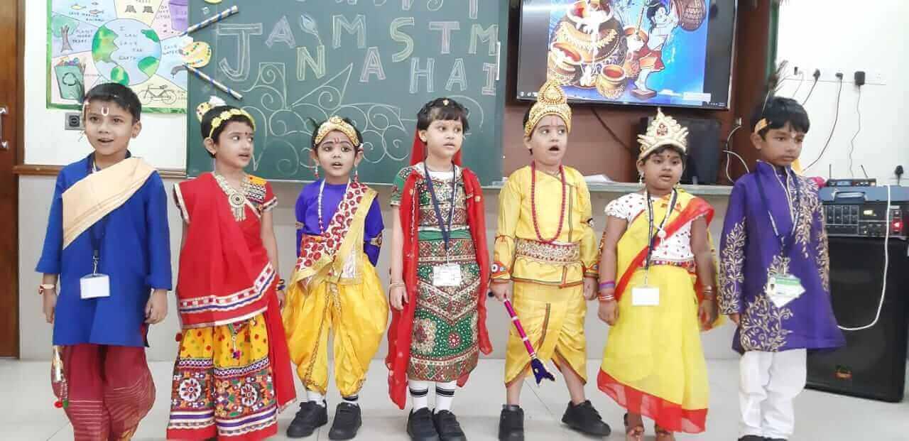Janmashtami Celebration at RPPS
