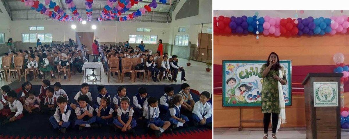 RPPS-childrens-day-celebration-banner