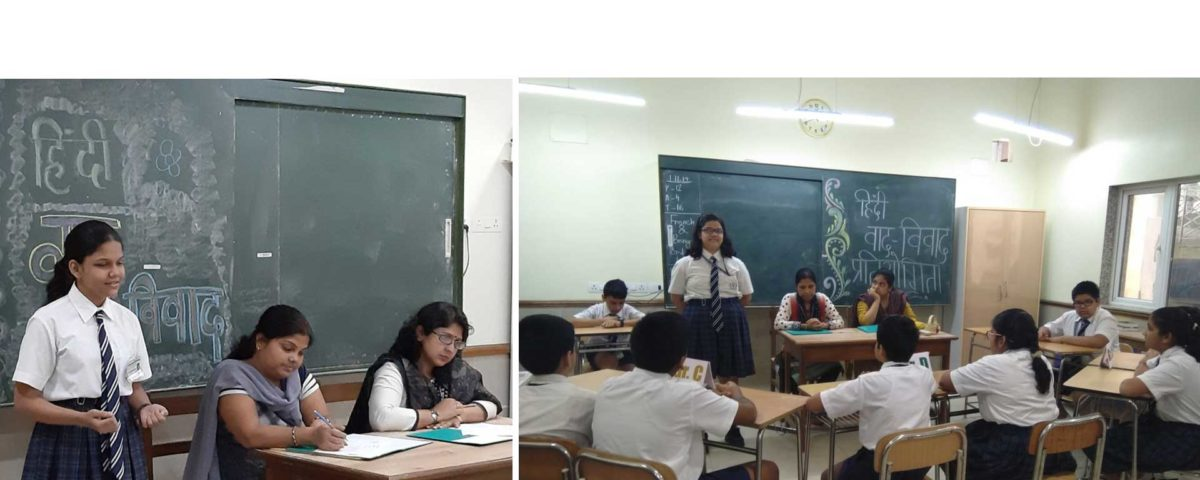 second-language-debate-competition-banner